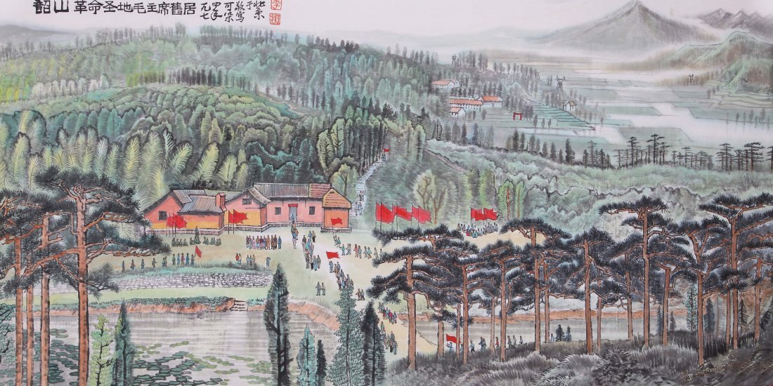 1226: A very fine Chinese scroll painting attributed to