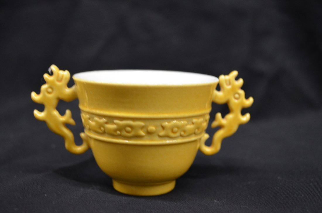 1313: A very fine chinese wine cup