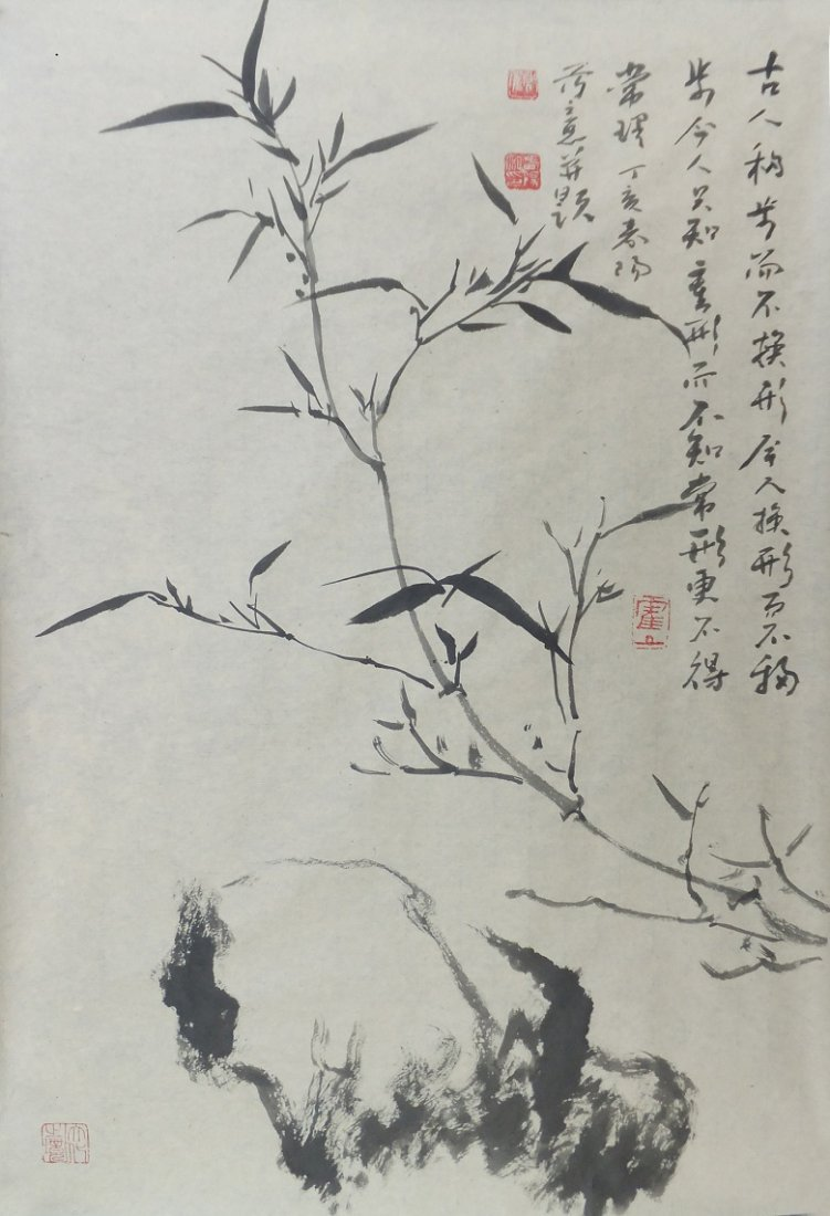 2002: A very fine Chinese painting by Huo Chunyan