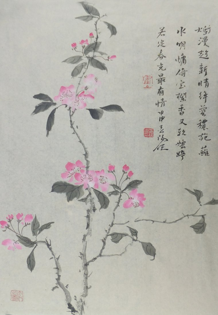 2003: A very fine Chinese painting by Huo Chunyan