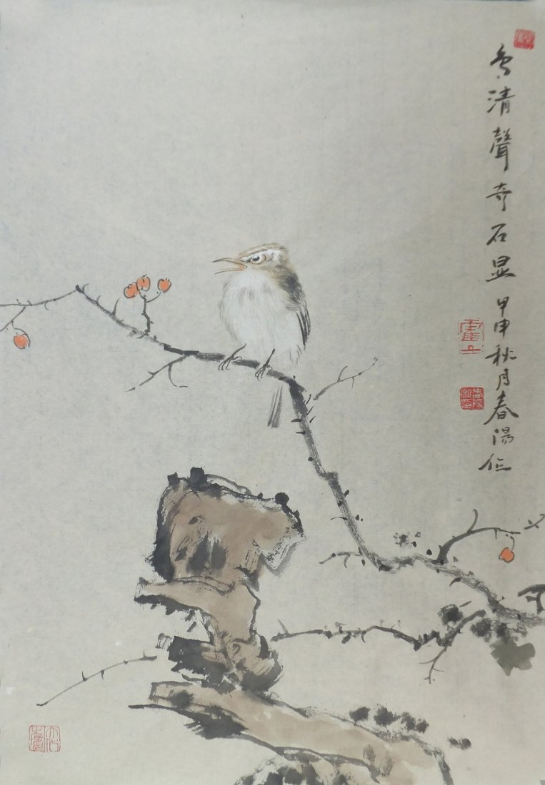 2004: A very fine Chinese painting by Huo Chunyan