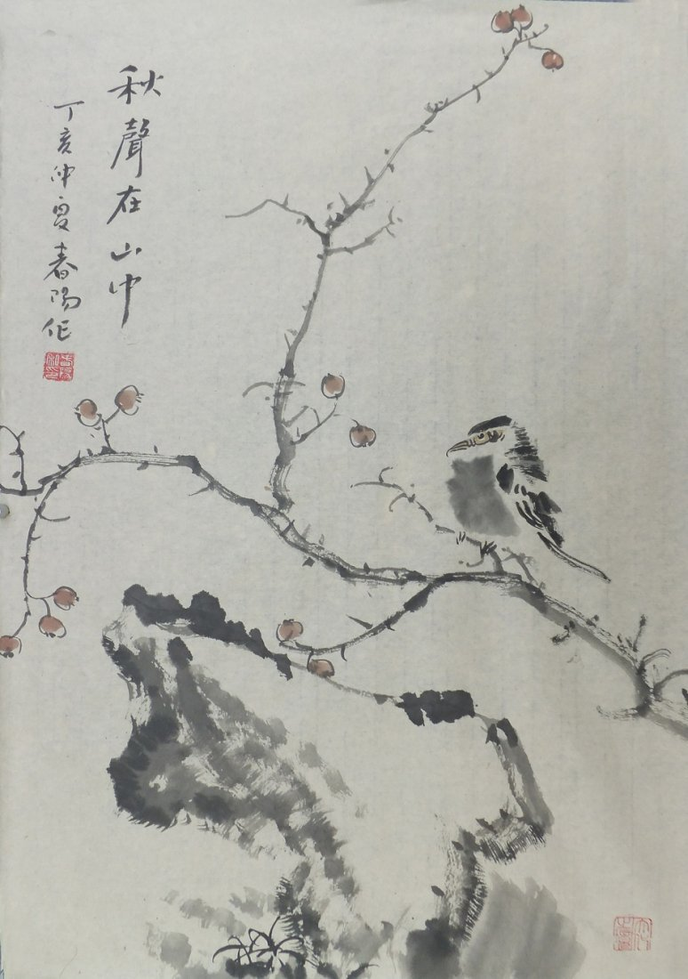 2005: A very fine Chinese painting by Huo Chunyan