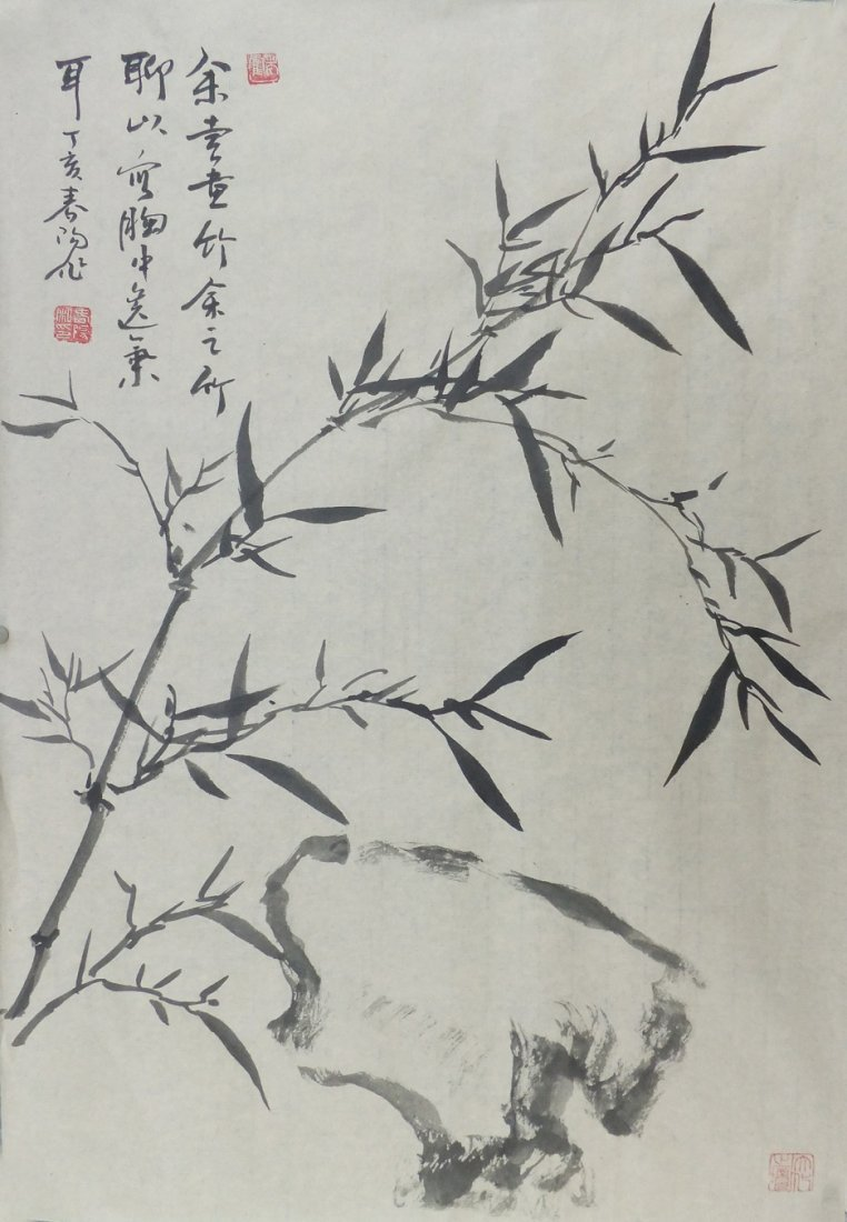 2006: A very fine Chinese painting by Huo Chunyan