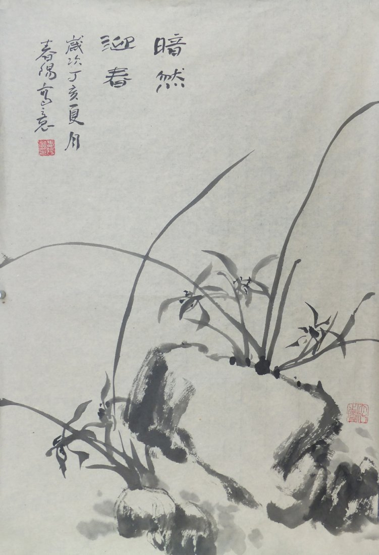 2007: A very fine Chinese painting by Huo Chunyan