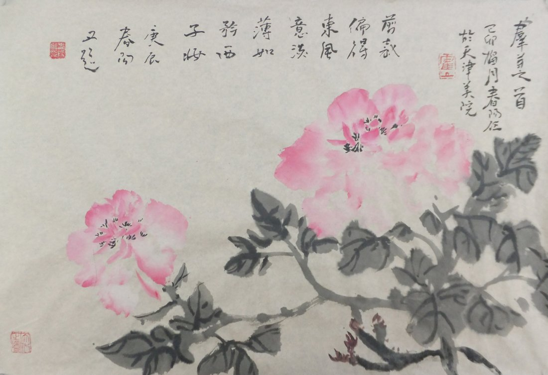 2008: A very fine Chinese painting by Huo Chunyan