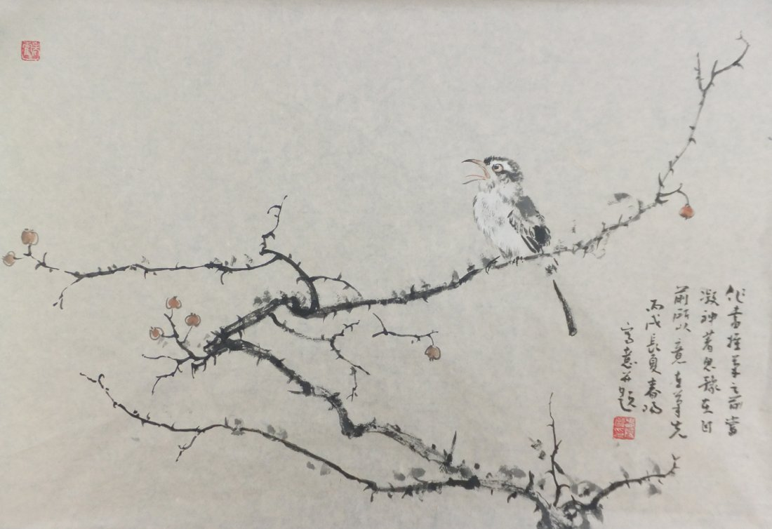 2009: A very fine Chinese painting by Huo Chunyan