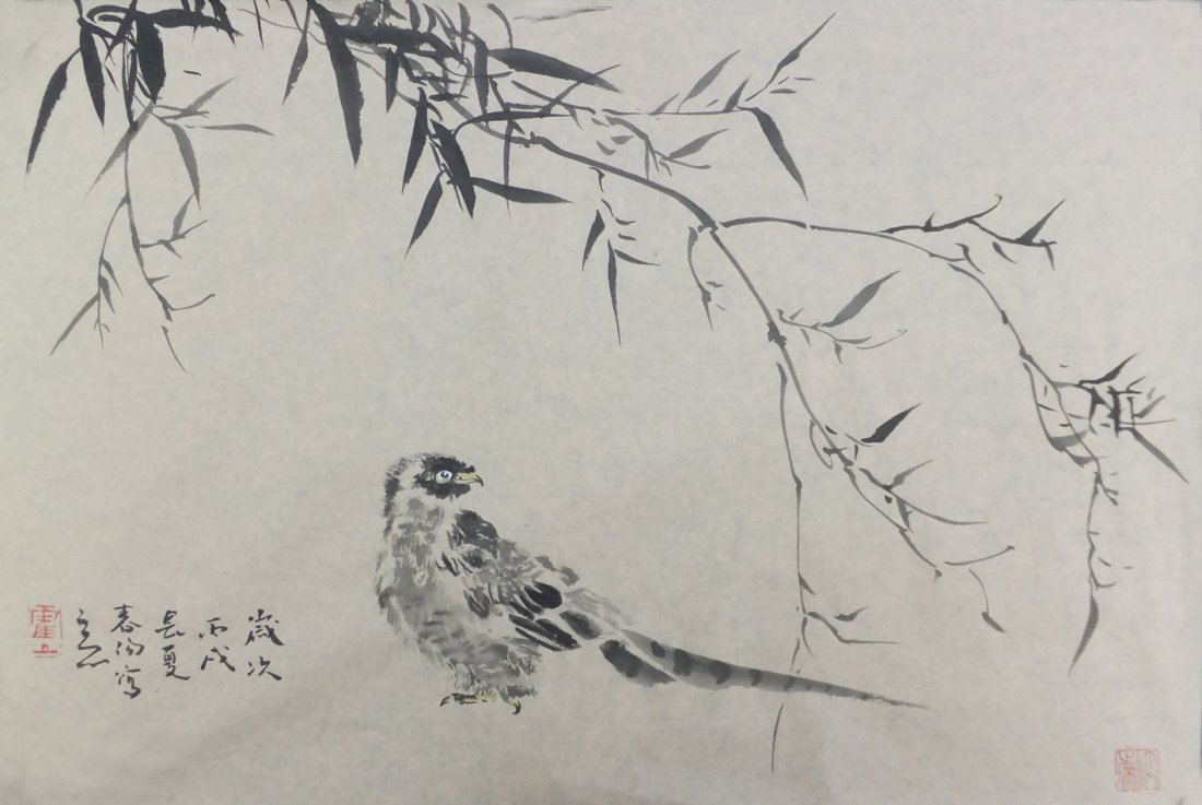2010: A very fine Chinese painting by Huo Chunyan