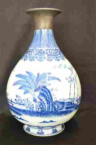 A very fine Chinese vase