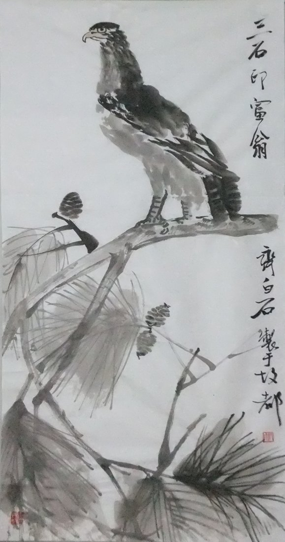 1004A: A very fine chinese painting by Qi Baishi