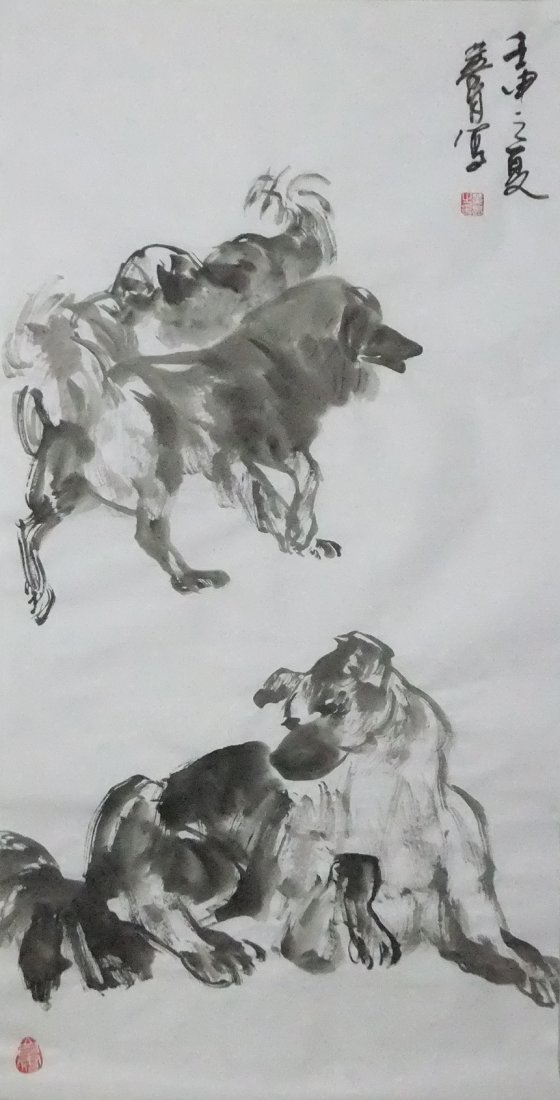 1004B: A very fine chinese painting by Huang Zhou