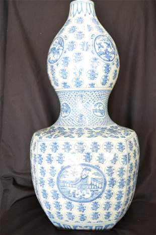 A very fine Chinese double gourd vase