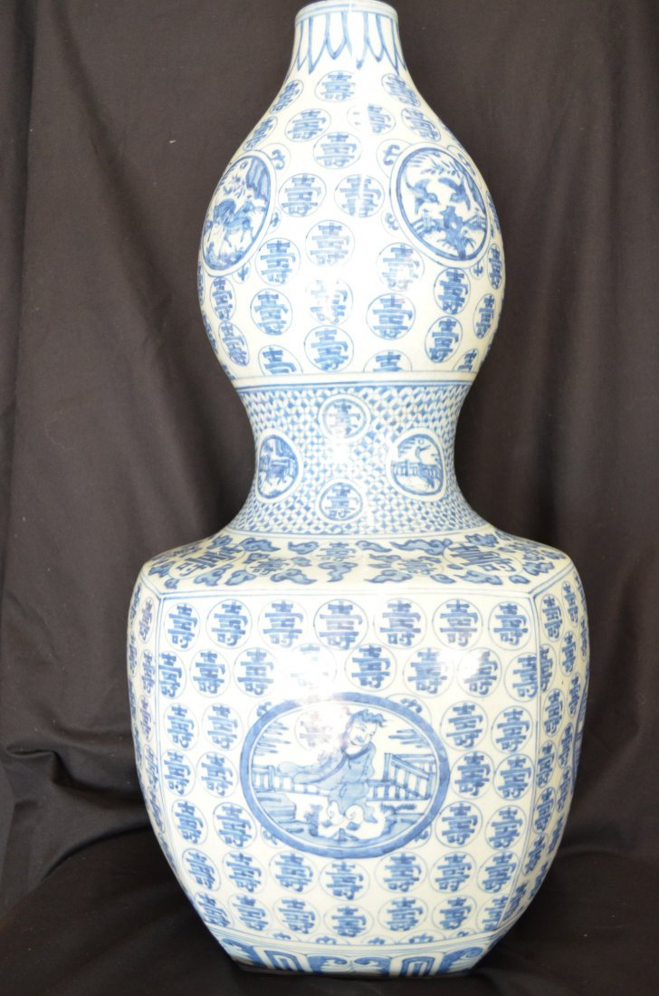 1005: A very fine Chinese double gourd vase