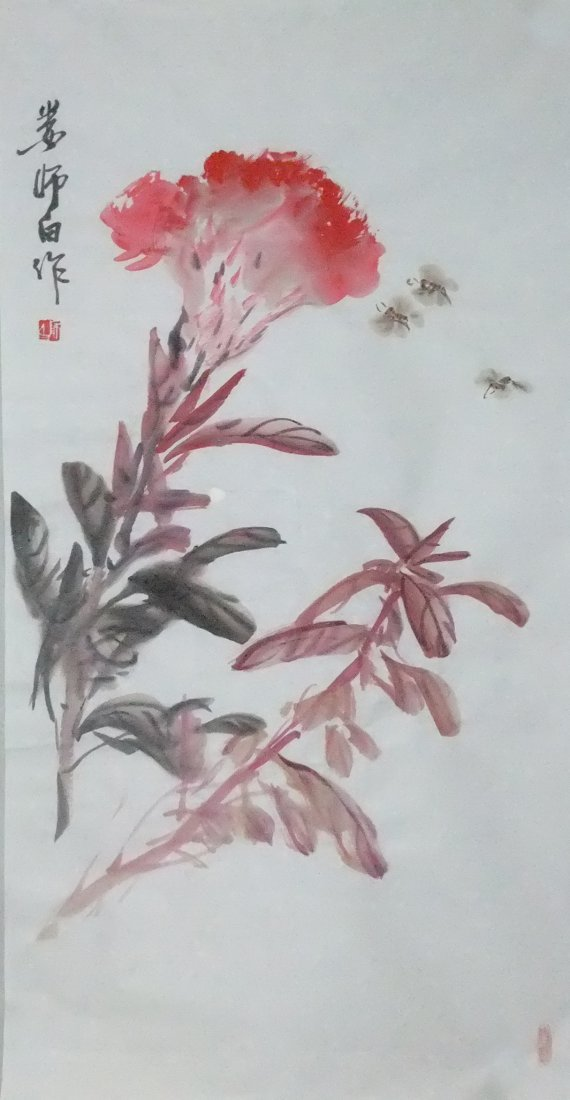 1005A: A very fine chinese painting by Lou Shibai