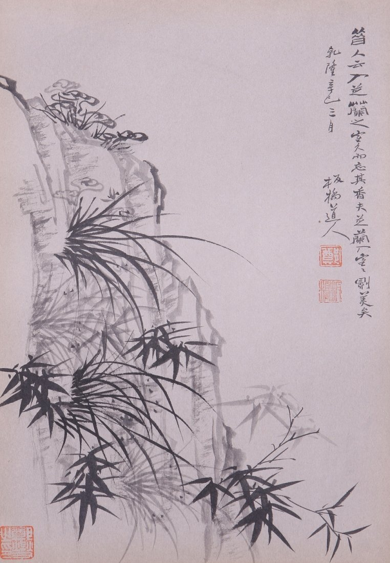 1009: A very fine painting  by Zheng Banqiao