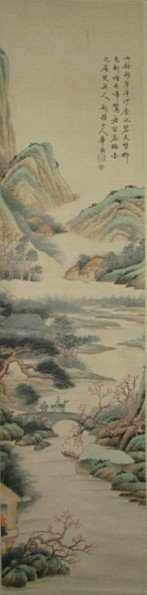 very fine chinese painting  by  Chinese yan