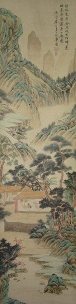 very fine chinese painting by   Yam Hua