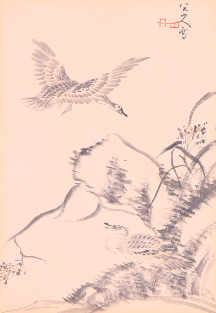 very fine chinese painting by Dashanren
