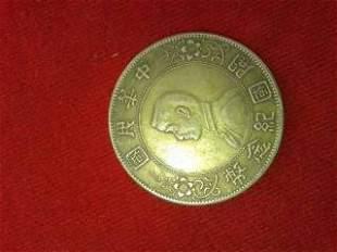 Zhongshan silver currency