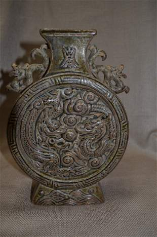 CHINESE PORCELAIN FLASK