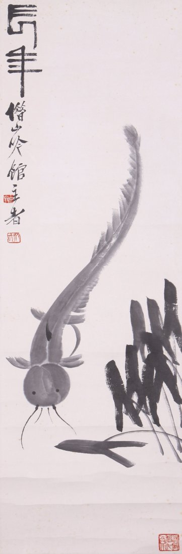 A very fine painting by Qi Baishi