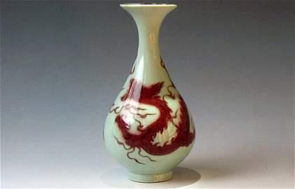 yuan youligong red dragon grain YuHu spring bottle