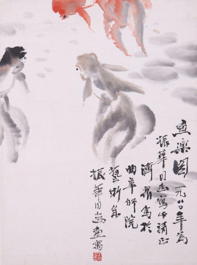 Very fine painting by Fang Jizhong