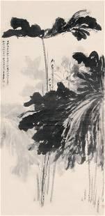 Very fine painting by Zhang Daqian