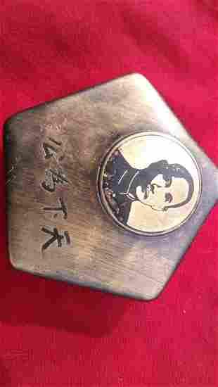 Sun Yat-sen Cartridge