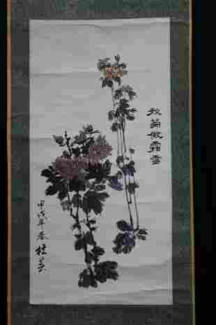 A very fine Chinese scroll painting by Du,Yun