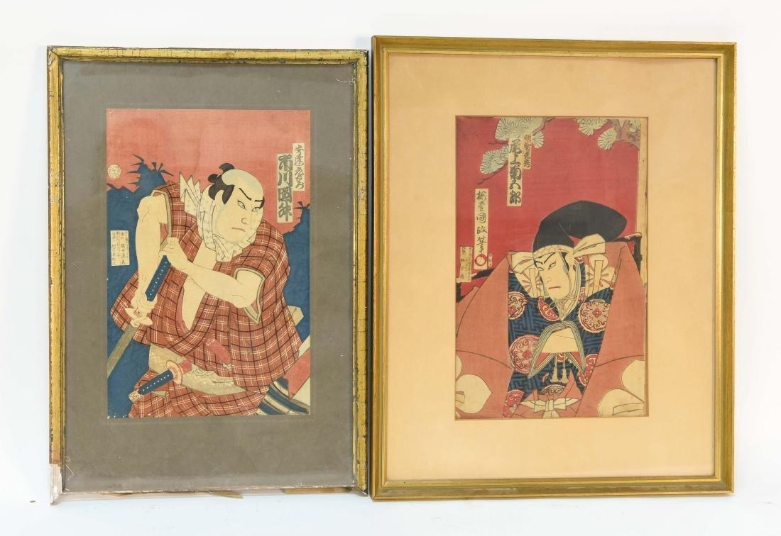 (2) JAPANESE WOODBLOCK PRINTS