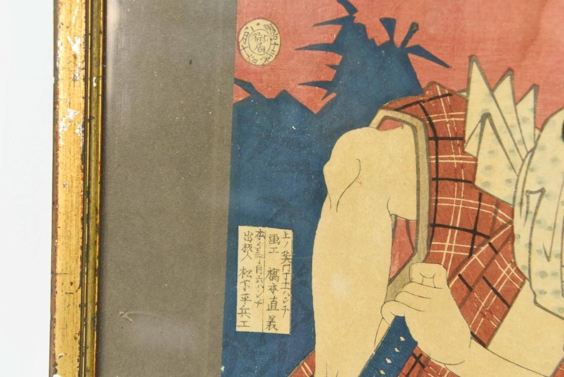 (2) JAPANESE WOODBLOCK PRINTS - 4