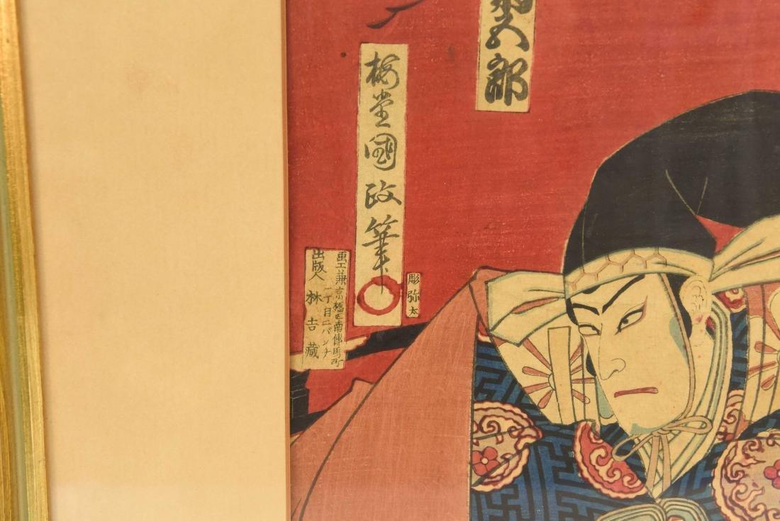 (2) JAPANESE WOODBLOCK PRINTS - 7