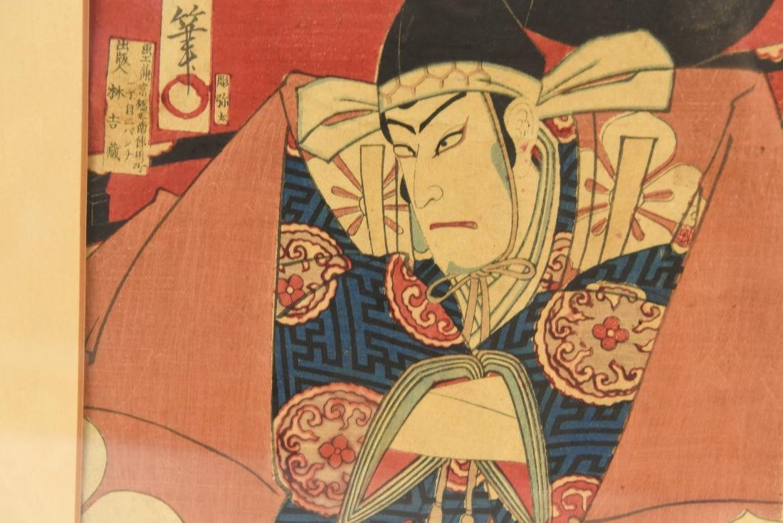 (2) JAPANESE WOODBLOCK PRINTS - 8