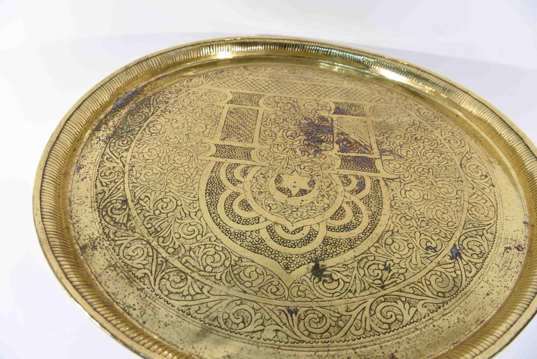 MIDDLE EASTERN BRASS TRAY & STAND - 4