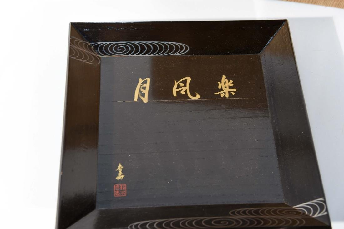 (2) BOXED JAPANESE LACQUER TRAYS - 4