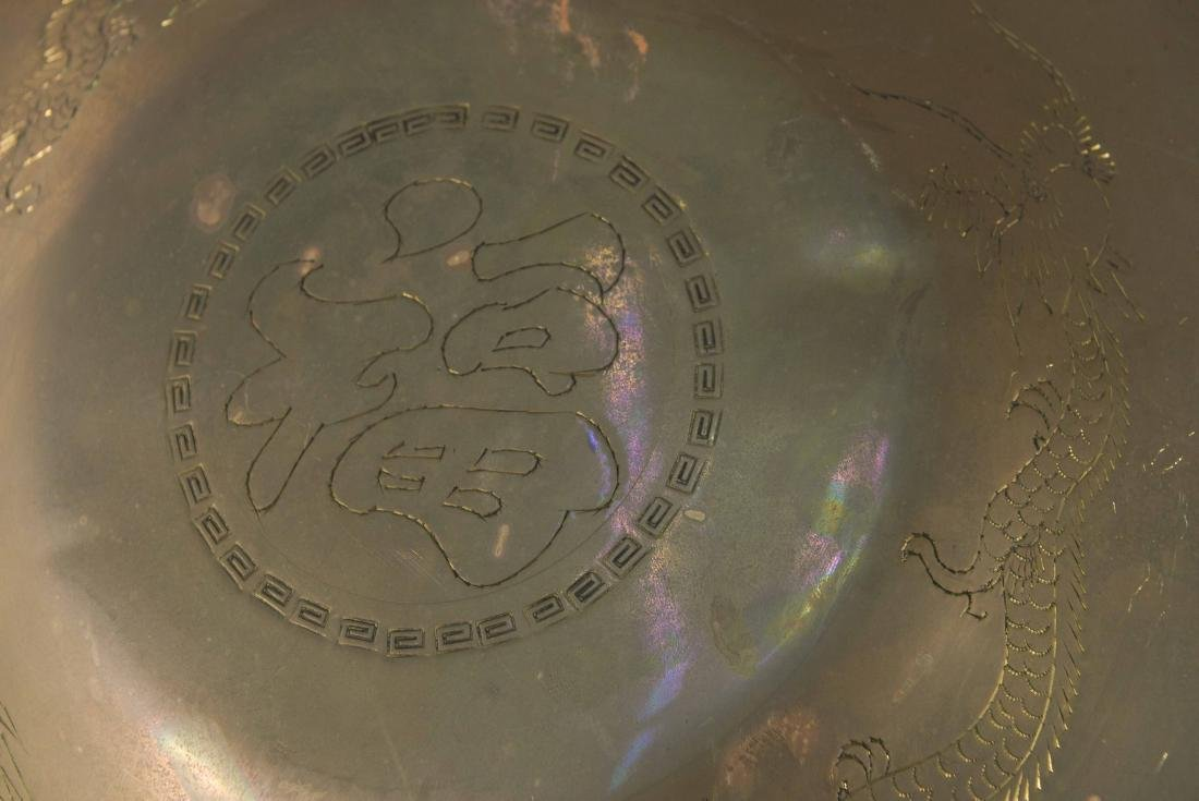 CHINESE GONG - 6