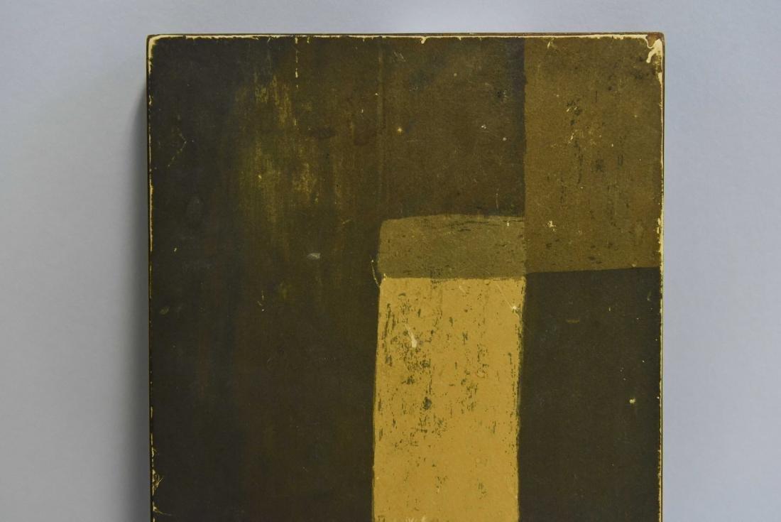 BARBARA SPANOUDIS (BRAZILIAN 1938-) - 2