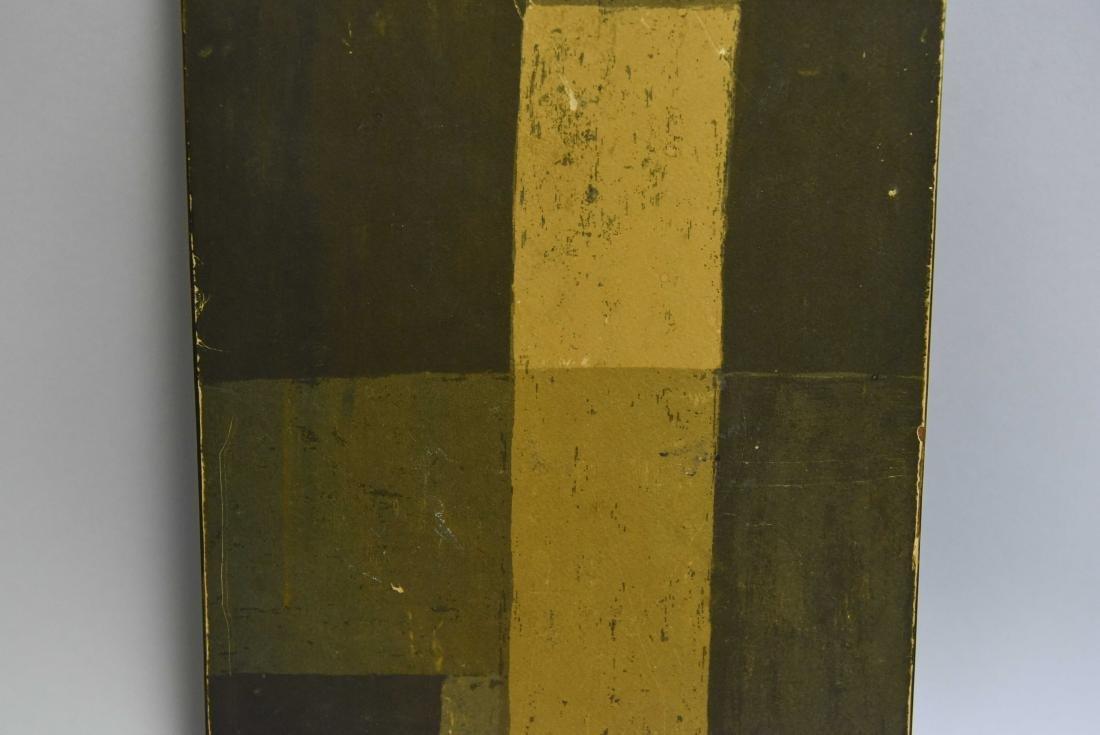 BARBARA SPANOUDIS (BRAZILIAN 1938-) - 3