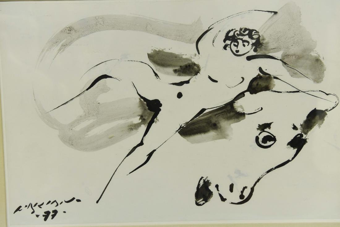 REUBEN NAKIAN (AMERICAN 1897-1986) - 2
