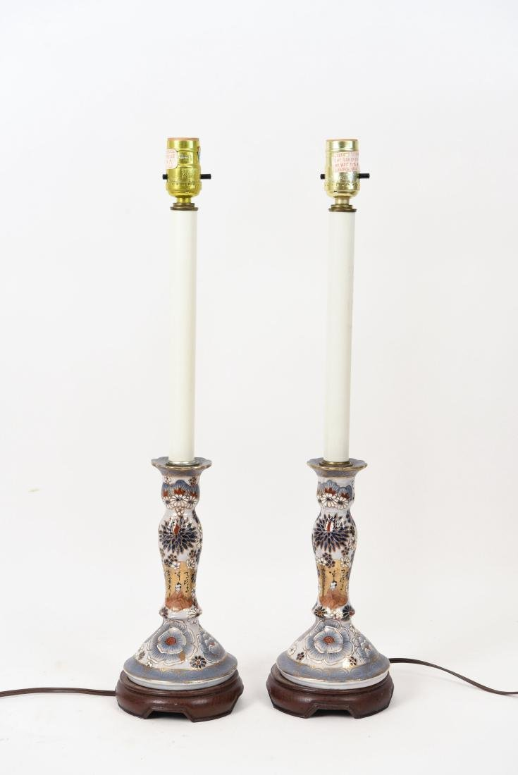 PAIR OF SATSUMA PORCELAIN LAMPS