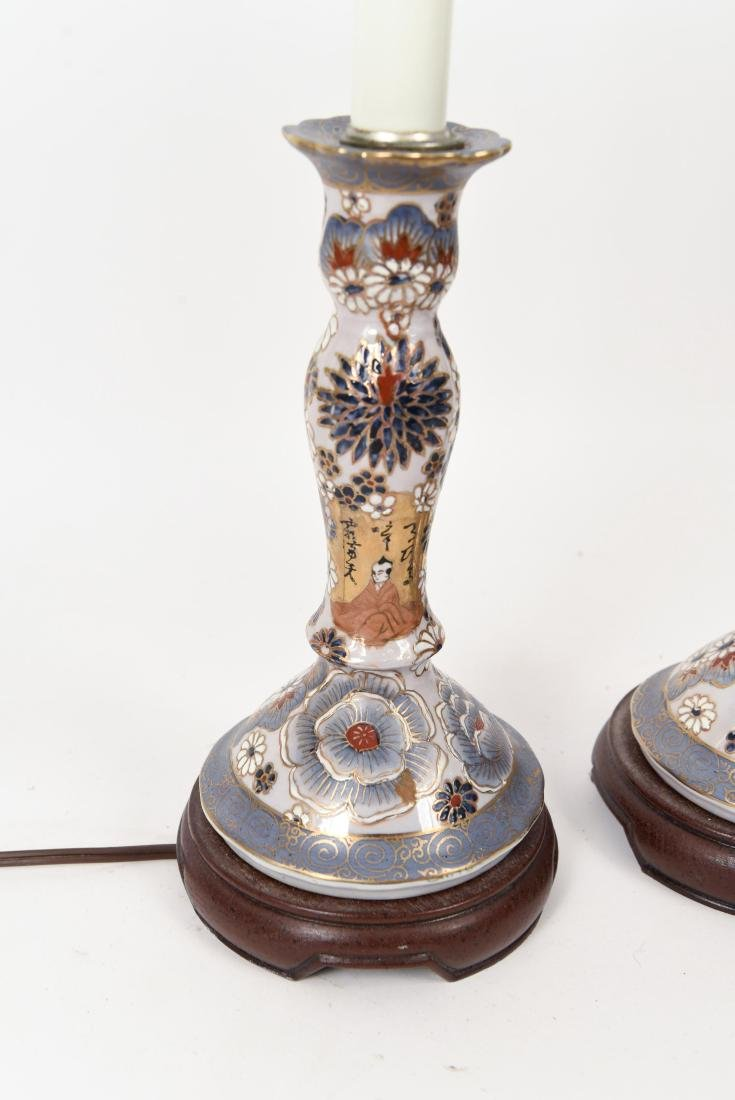 PAIR OF SATSUMA PORCELAIN LAMPS - 2