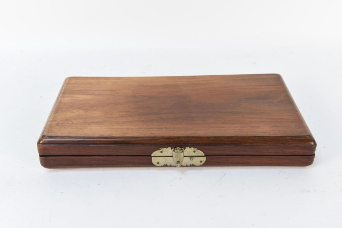 ANTIQUE CHINESE ROSEWOOD COURIER BOX