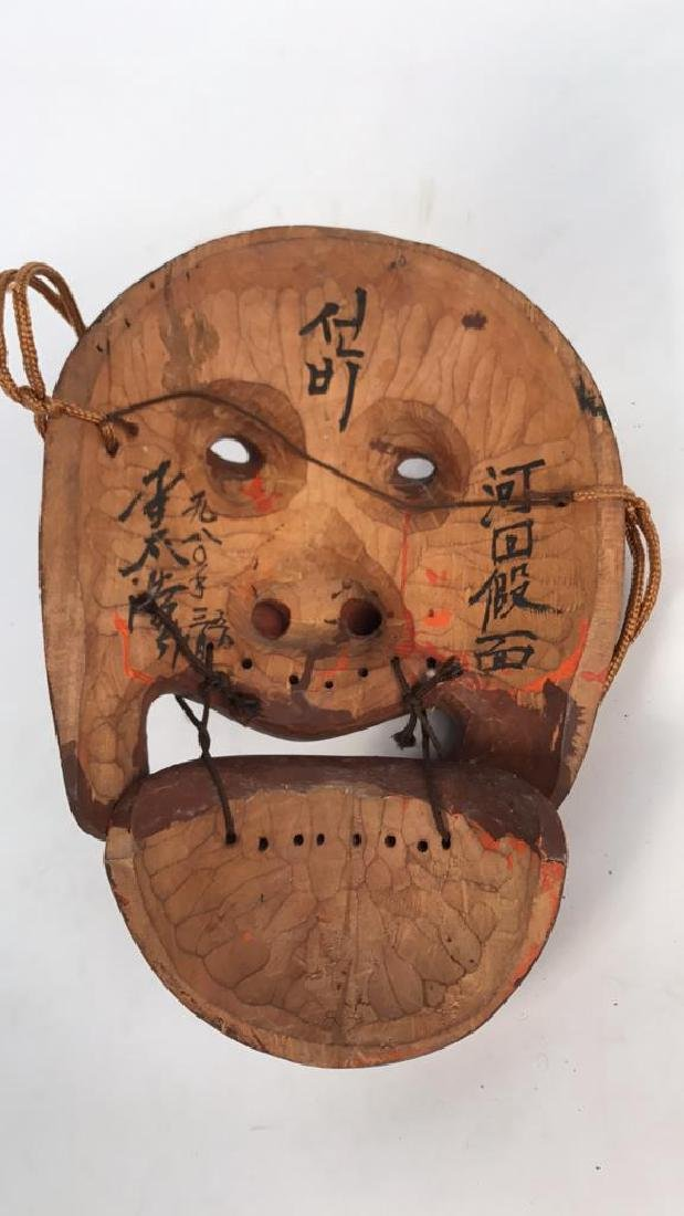 JAPANESE CARVED MASK - 8