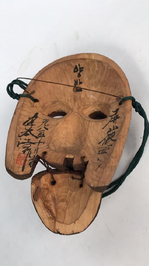 CARVED WOODEN JAPANESE MASK - 6
