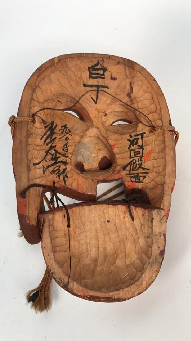 CARVED WOODEN JAPANESE MASK - 6