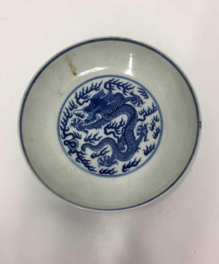 CHINESE BLUE & WHITE PORCELAIN DRAGON DISH