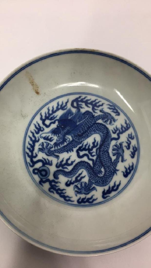 CHINESE BLUE & WHITE PORCELAIN DRAGON DISH - 2