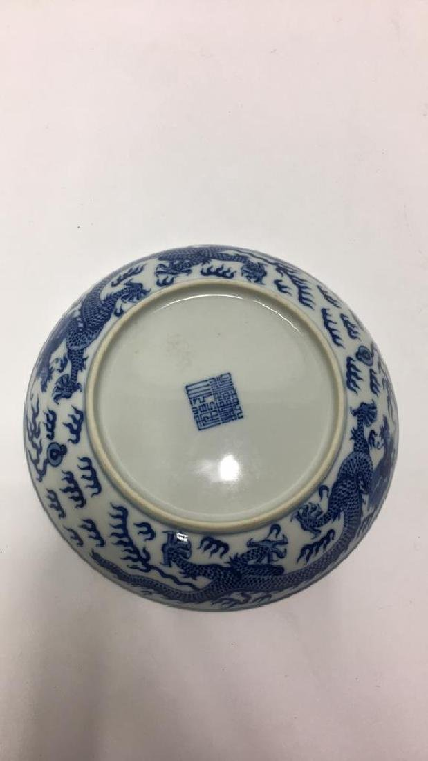 CHINESE BLUE & WHITE PORCELAIN DRAGON DISH - 6