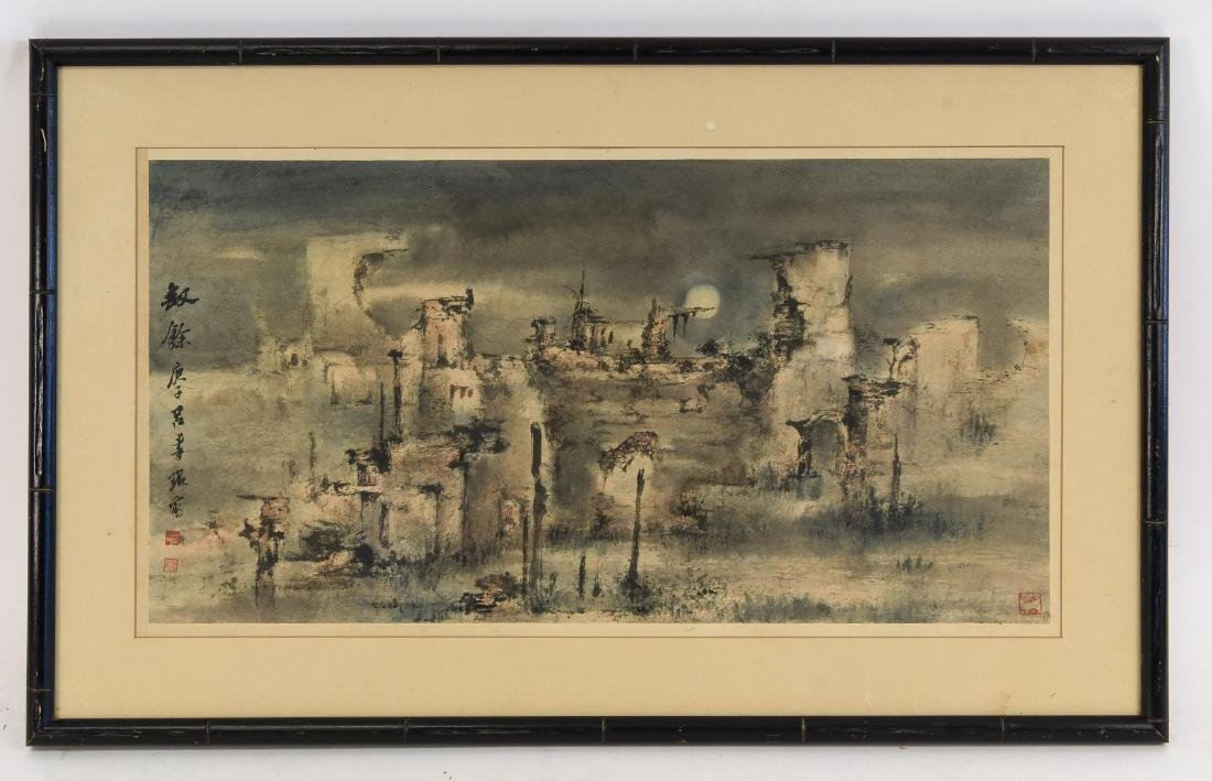 JAPANESE MODERNIST ABSTRACT WATERCOLOR