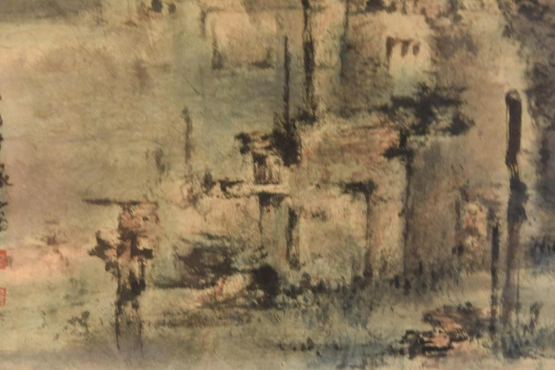 JAPANESE MODERNIST ABSTRACT WATERCOLOR - 4